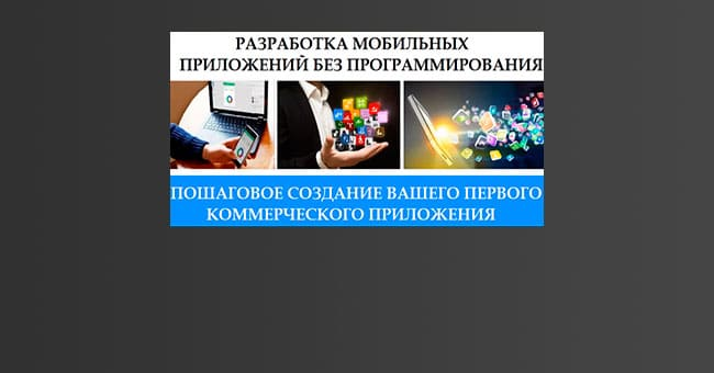 mobile-pr