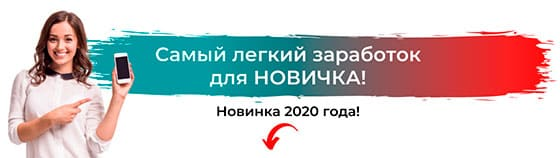 novinka2020-1