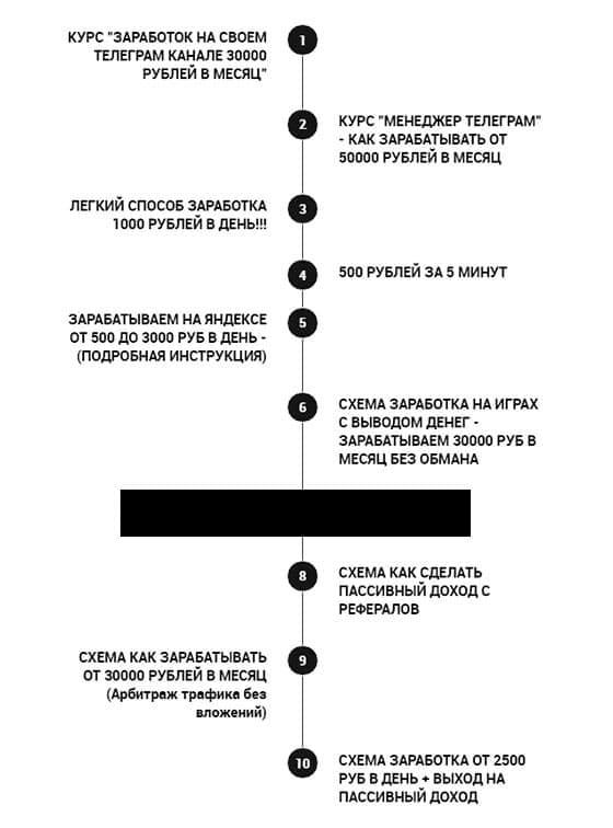 prosto-sx-2020-2
