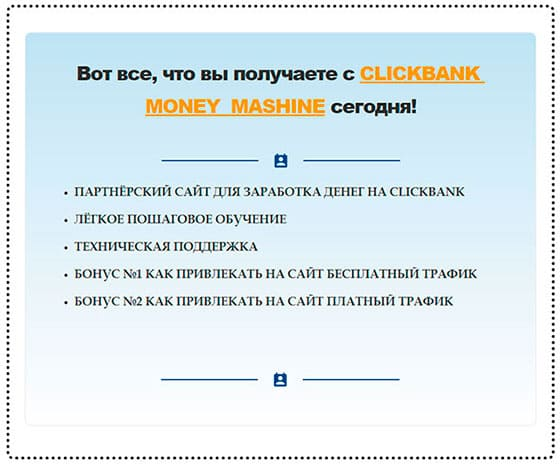 bank-klik-1