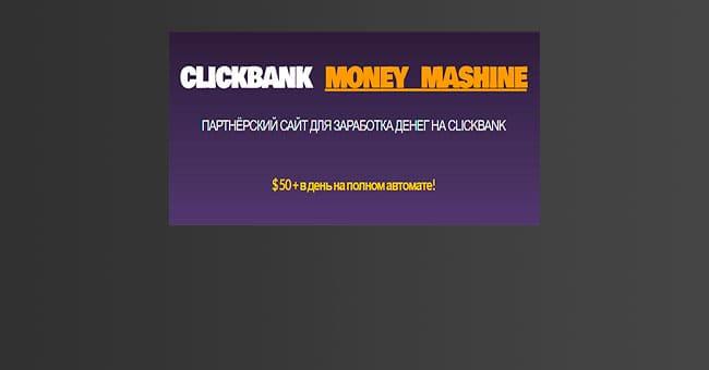 bank-klik
