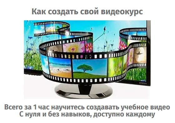 kursvideo-1