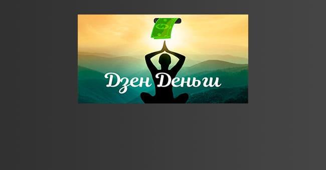 money-djen