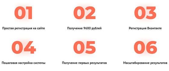 workle50000-2