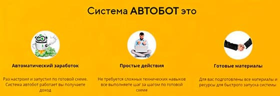 autobot-1