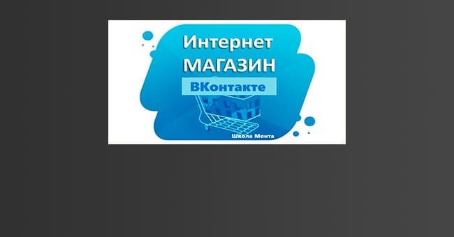 vk-mag