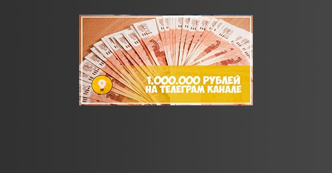 1000000t