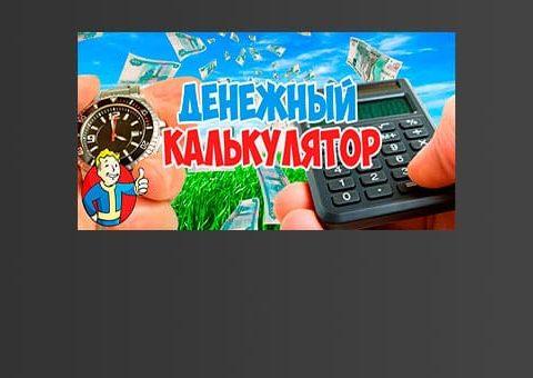 kl-money