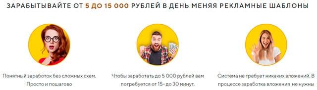 money-clik-1
