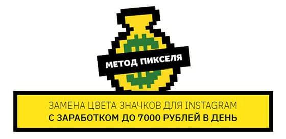 p-metod-560
