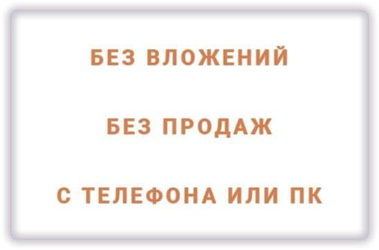 smk-2