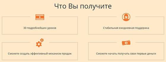 open-sez-1